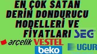 TÜRKİYE'DE EN ÇOK SATAN DERİN DONDURUCU MODELLERİ 2020 - ARÇELİK-VESTEL-UĞUR-BEKO-SEG