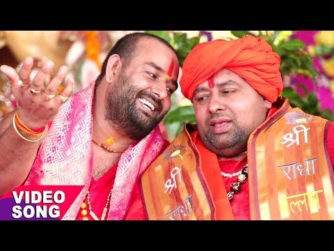 Devendra Pathak का सबसे हिट भजन - Maai Ke Bhawana Me - Maiya Teri Marji - Hindi Devi Geet 2017