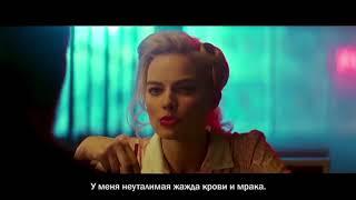 Фильм Конченая (2018)  в HD смотреть трейлер