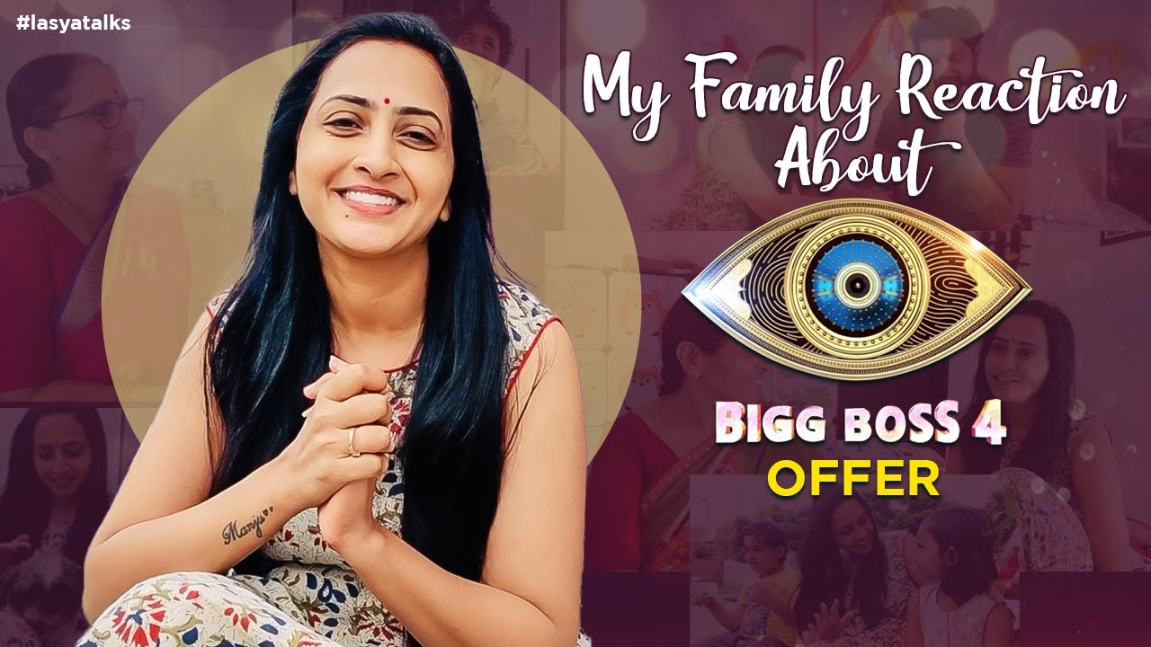 Lasya Family Reaction About Her Entry Into BIGG BOSS Telugu 4 | Lasya Talks | Lasya Latest Video