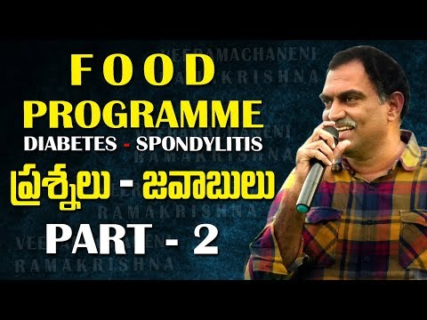 Veeramachaneni Ramakrishna Food Programme Part 2 || Bezawada Media