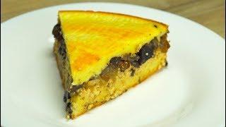 Быстрый пирог с грибами и икрой трески. Рецепт от Всегда Вкусно!
