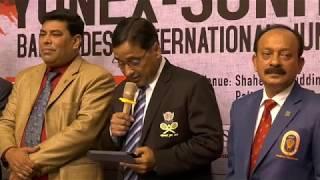 Bangladesh International Junior Badminton 1st Day Highlights (sports life tv)