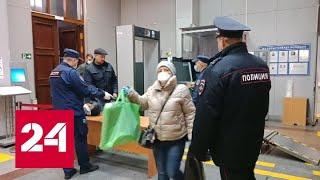 Антивирусная Москва: какие меры принимаются в столице - Россия 24