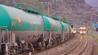 4K画質【EF64-1000 タキ貨物 5875列車と383系特急「しなの」の列車交換】中央本線(大桑)2021.4.3