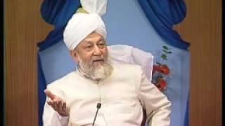 Explanation of Surah Al-Rahman (Urdu)