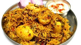 अंडा बिरयानी कुकर में  | Egg biryani in pressure cooker | Easy Egg Biryani Recipe | KabitasKitchen