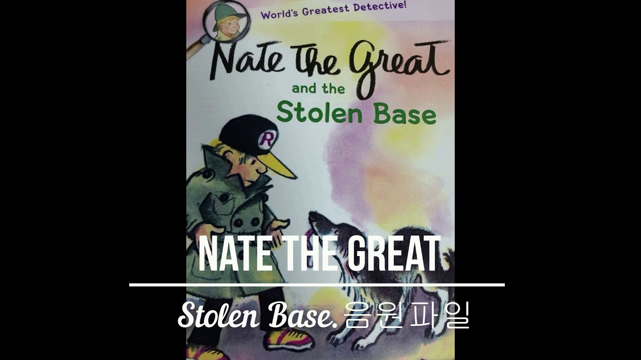 Nate the Great: Nate the Great and the Stolen Base by Marjorie Weinman Sharmat (1994, Paperback)