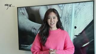 Actress Lee …