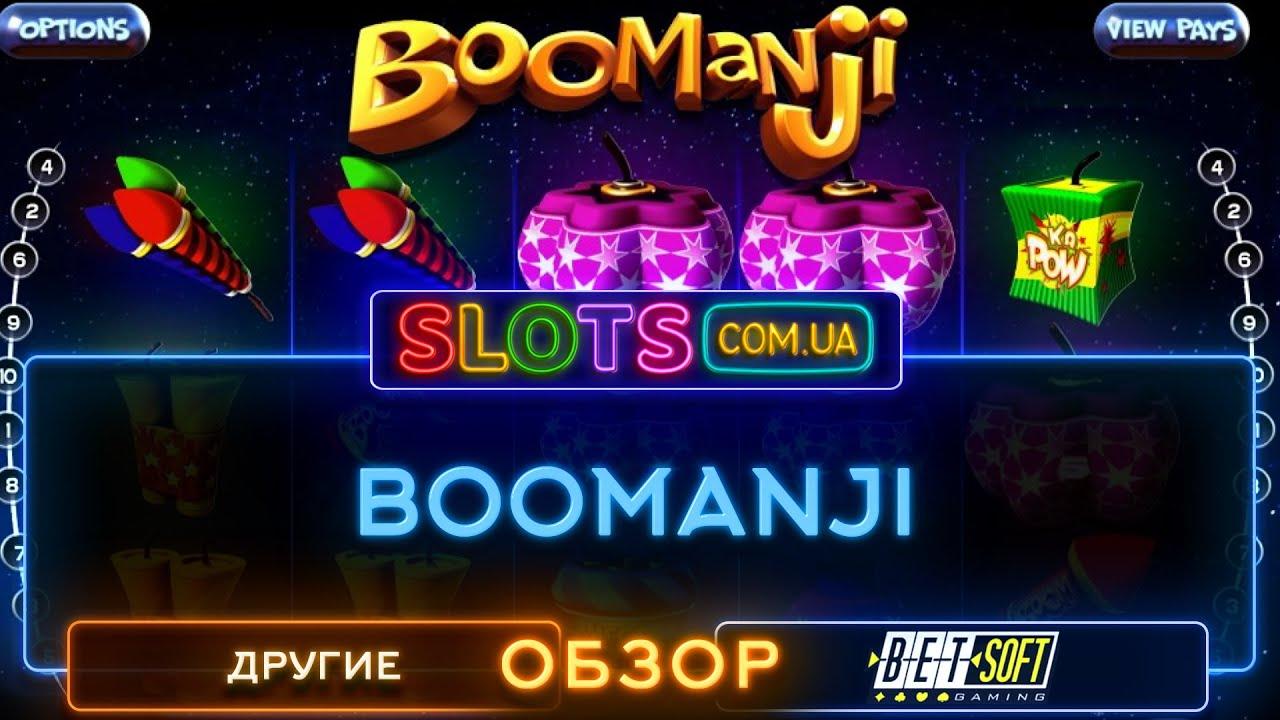 Онлайн-казиноларға тіркелу кезінде бонустар