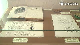 В Ульяновске представили первый портрет Пушкина, рукописи и уникальные предметы быта 19 века