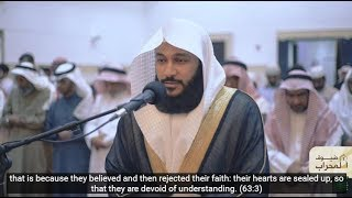 Download Mp3 Abdul Rahman Al Ossi - Surah Al-fatihah  1  Al-munafiqun  63  With English Trans