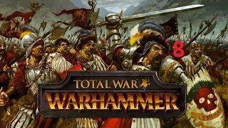 Total War Warhammer 2 - Империя - [#8] - Гномы идут