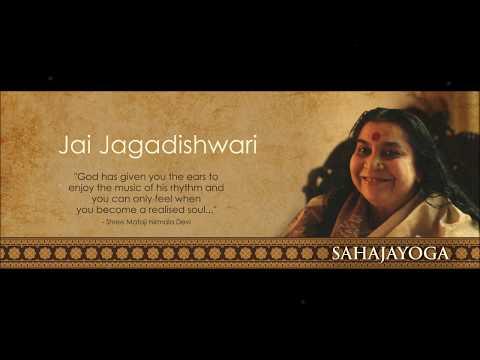 Sahaja Yoga Bhajan - Jai Jagadishwari Mata Saraswati - Pt Subramanian