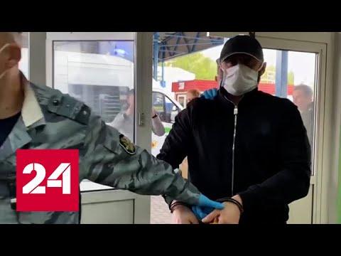 В Россию экстрадировали вора в законе Олега Пирогова - Россия 24