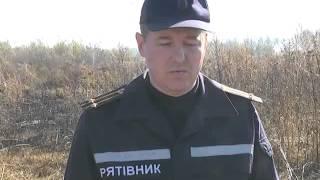 """ХОДТРК """"Поділля-центр"""" Пожежа торфяних родовищ"""