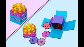 Gift Idea | Surprise Exploding Box | Gift box ideas creative | How to make a gift box | Julia DIY