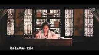 Nhạc Phim Sex and Zen (2011) 3D (Nhục bồ đoàn) thumbnail