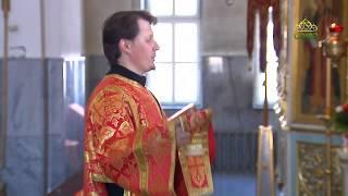 Божественная литургия 5 мая 2020 г., Храм Рождества Христова, г. Екатеринбург