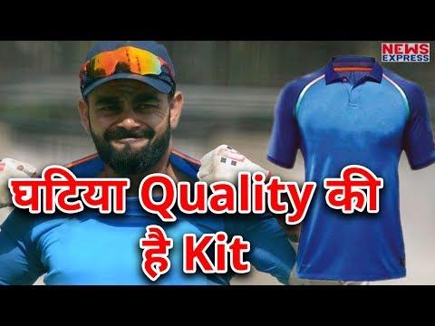 Team India Jersey के Sponser से है नाराज, BCCI को की Complaint