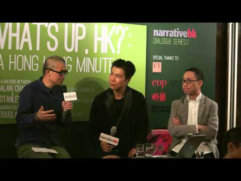 "NarrativeHK 2014 Dialogue Series: #4 ""What's Up, HK"": A Hong Kong Minute"