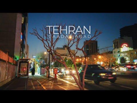 TEHRAN 2021 - Evening walk in Sa'adat Abad / تهران - سعادت آباد
