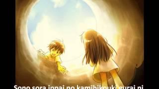 Kataomoi - Kimi ni Todoke Ed - [Instrumental/Karaoke]