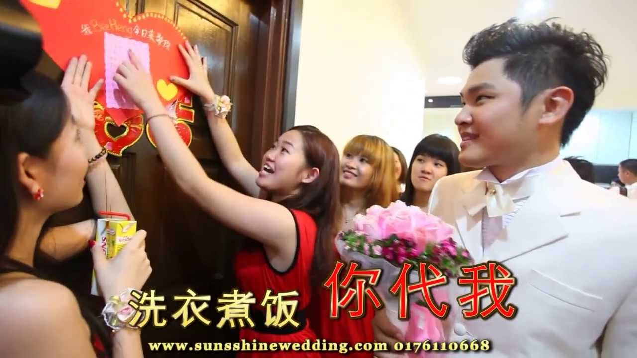 Brother Sunsshine Wedding Malaysia Chinese Video You