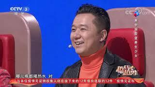 [越战越勇]药浴 艾灸通通上 俄罗斯姑娘来中国成了不折不扣的养生少女| CCTV综艺