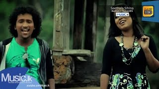 Seethala Nagaraye - Thushara Dhananjaya (Official HD VIdeo) From www.Music.lk