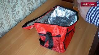Обзор где купить сумку холодильник | Термосумка как портативный, дорожный холодильник.