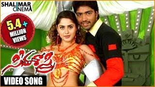 Seema Sastri Movie || Mancham Vesi Video Song || Allari Naresh, Farzana