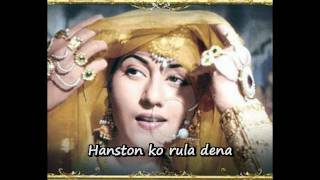 Tribute to Madhubala - Mushkil Hai Bahut Mushkil Intrumental by Prof. Qasim Hasan Zaidi