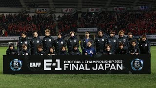 【E-1サッカー選手権2017】なでしこジャパン、2勝1敗準優勝で大会を終える