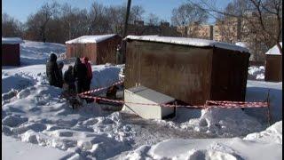Труп женщины нашли в холодильнике сданном на металлолом MestoproTV