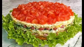 """Салат """"Копченый"""" НОВИНКА! / Smoked Salad / Праздничный Салат (Свежий и Очень Вкусный)"""