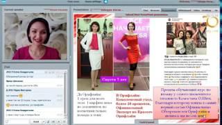 Новый стиль жизни с проектом ЭК. Айнур Насыровой