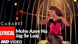 Mohe Aaye Na Jag Se Laaj Lyrical Video Song | CABARET | Richa Chadda, Gulshan Devaiah | Neeti Mohan