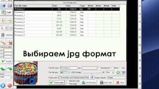 Как сделать ФотоПазлы Вконтакте Видеоурок