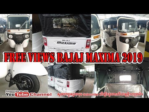 Preview , BAJAJ Maxima, NEW 2019
