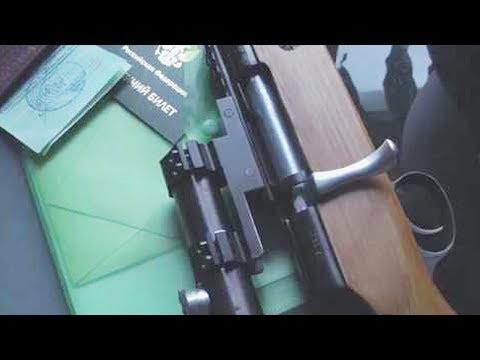 Waffen kaufen in Deutschland und EU. ACHTUNG: JJG IST SCAM! DORT .