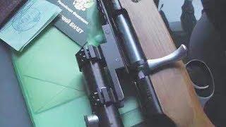Покупка второго ружья. Оформление