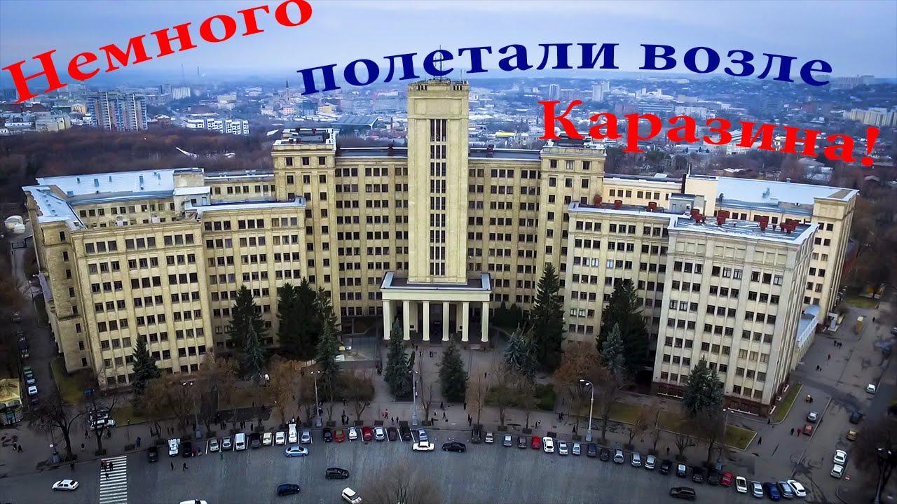 Покупай 【квадрокоптеры и дроны】 сейчас и забирай уже сегодня!. ➣➣➣ интернет-магазин ◁ фокстрот ▷ это торговая сеть № ➀ в киеве и украине.