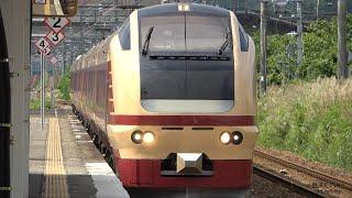 2019 鉄道映像集 在来線編 北は北海道、南は九州まで Train video collection