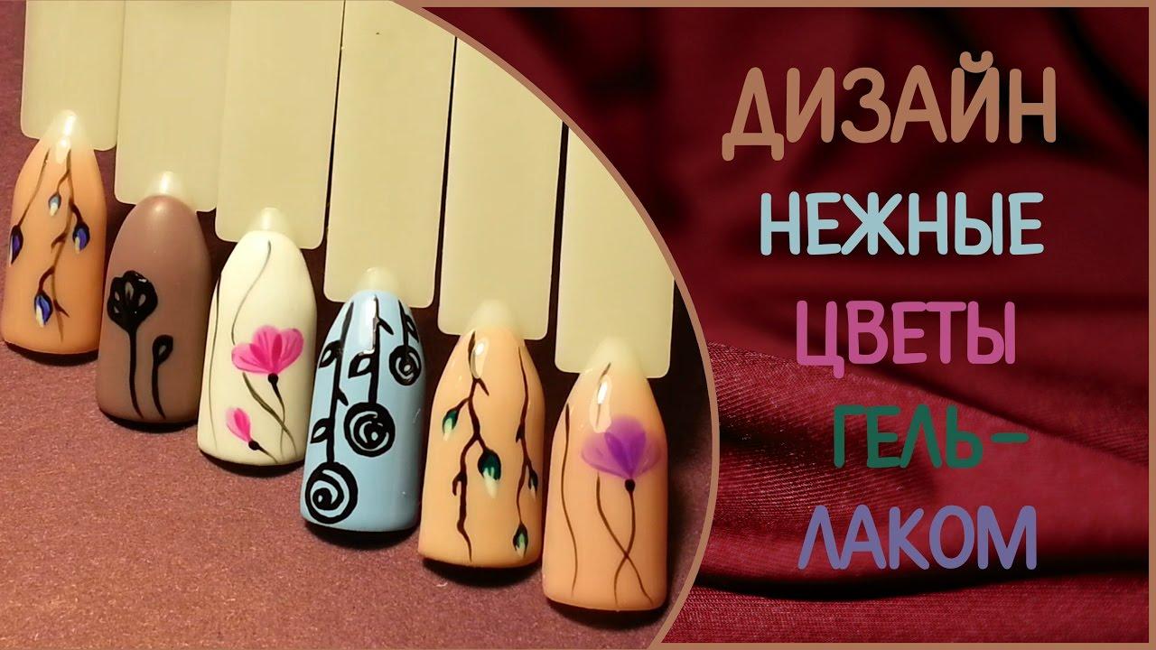 Средства для укладки волос kapous professional эколак (жидкий лак) 100 мл в интернет-магазине ozon. Ru: смотрите фото и описания товаров.