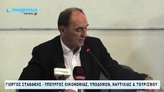 Γ.Σταθάκης: Να γίνουμε νομάδες της καινοτομίας