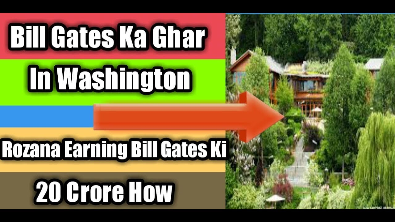 Bill Gates House A Look At Xanadu 2 0 The Street Youtube