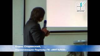Оптимизация бизнес-процессов(, 2013-09-18T17:23:57.000Z)