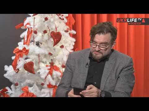UKRLIFE.TV: Ефір на UKRLIFE TV 13.12.2019