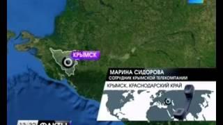 В Крымском районе от наводнения погибли 39 человек(, 2012-07-07T11:29:11.000Z)
